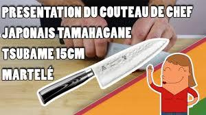 tamahagane kitchen knives présentation du couteau de chef tamahagane tsubame martelé 15cm