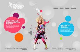 design inspiration weekly web design inspiration 91 ideage inspiration