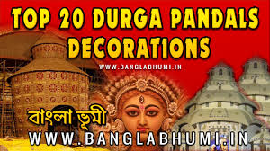 Decoration Of Durga Puja Pandal Top 20 Durga Puja Pandals Decorations Banglabhumi In Youtube