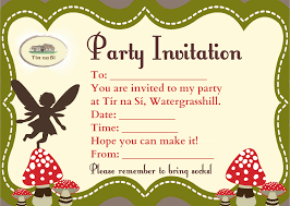 You Are Invited Card Invitation Party Cimvitation