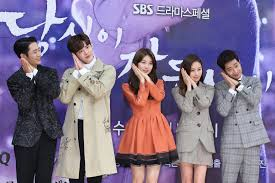 While You Were Sleeping While You Were Sleeping Seoul Press Conference