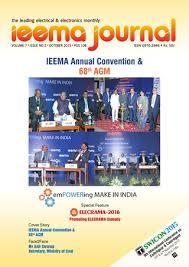 ieema journal july 2017 by ieema journal feb 2017 by ieema issuu
