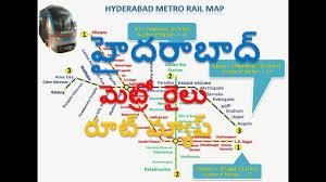 Metrorail Map Hyderabad Metro Rail Rote Map Hyderabad Metro Rail Station Youtube