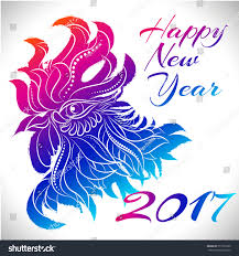 newyear bird symbol 2017 yearhead rooster stock vector 517593220