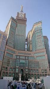 abraj al bait abraj al bait towers picture of abraj al bait towers mecca