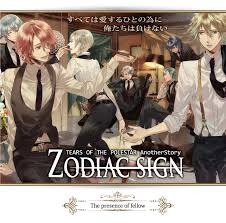 film zodiac anime film festival series vol 2 the presence of fellow starry sky