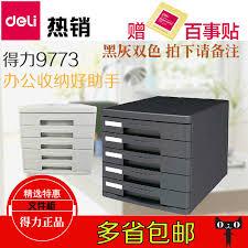 Plastic File Cabinet Usd 42 43 Deli 9773 Desktop File Cabinet Plastic File Drawer