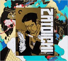 Ichi The Blind Swordsman Zatoichi The Blind Swordsman 25 Film Box