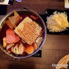 cuisiner pois cass駸 lahotpot 韓國年糕火鍋 桃園中壢區中壢六和商圈的韓國菜火鍋火鍋店喝