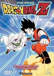 dragonball strongest guy dvd amazon uk