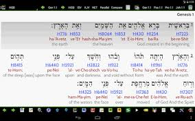 e sword for android mysword bible android apps on play
