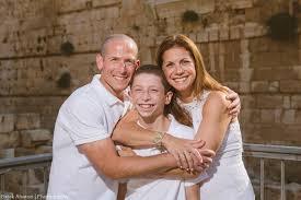 bar mitzvah in israel hammer family bar mitzvah