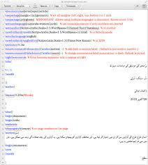 Grief Worksheets Urdu On Computers