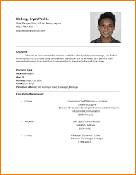 Best Example Of Resume by Sample Of Resume For A Job Resume For Your Job Application