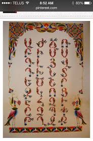 armenian alphabet coloring pages letters of the armenian alphabet tattoo pinterest armenian