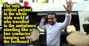 Weerawansa Remanded Len Www Lankaenews Com Latest News From Sri Lanka In Sinhala