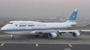 gigantic kuwait airways boeing 747 engines screaming on taxiway