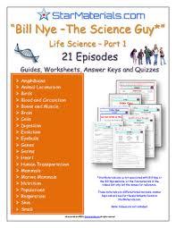 21 episodes of u201cbill nye u2013 the science guy u201d life science series 1