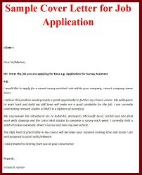 Sample Word Document Resume by Resume Template Biodata Sample Job Application Free Download
