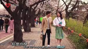 We Are In Love by Eng Sub Siwon And Liuwen We Are In Love Ep 4 Video Dailymotion