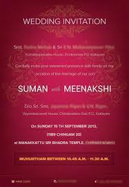 Sample Wedding Invitation Card Indian Wedding Invitation Cards Wording Ideas Marriage Invitation