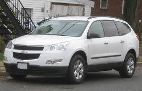2010 chevrolet traverse information and photos zombiedrive