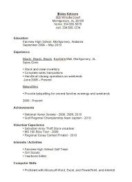 Resume Objective Samples For Entry Level Resume Examples For High Students In The Same Places