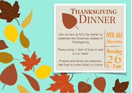 thanksgiving dinner student home hub