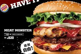 19 fast food items from around the world aka japan is page 4