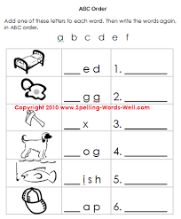 awesome spelling worksheets ideas pinterest spelling