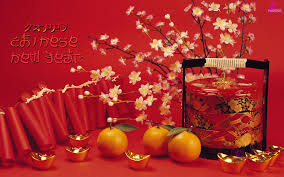 happy lunar new year greeting cards new year wishes lunar new year greeting card momecard