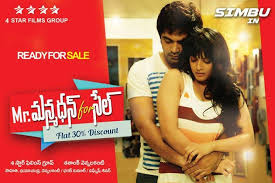 mr manmadhan for sale movie latest posters