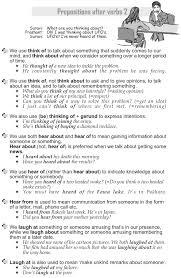 grade 10 grammar lesson 44 prepositions after verbs 2 english