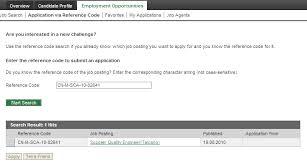 online application step by step dear applicant pdf
