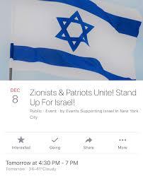 Flag Of Israel Jerusalem Times Square