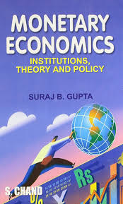 buy monetary economics institutions theory u0026 policy book online