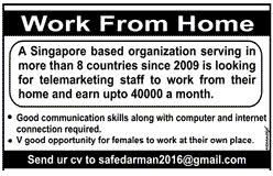 Home Based Graphic Design Jobs 28 Home Based Graphic Design Jobs In Lahore Admissions Open