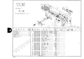 43100 by Motorcycle Parts Honda Cb750f Cb750fb Bold Or 2 Cb750f Integra