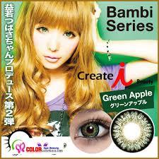 cib green apple colored contacts pair xls303 14 99