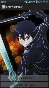 wallpaper android sao sword art online android wallpaper wallpapersafari