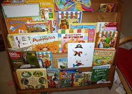 Children S Bookshelf More Bookshelves Around The World Kids Yoga Stories Yoga Books