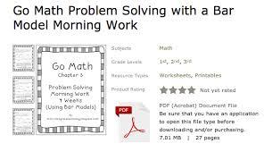 problem solving model multiplication worksheets add child homework