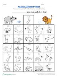 kindergarten spelling worksheets u0026 free printables education com