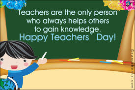 teachers day sms page 3