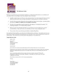 immigration reference letter sample best business template