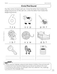 89 best beginning initial sounds images on pinterest initial
