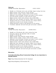 sample cover letter for upcoming college graduate israel palestine