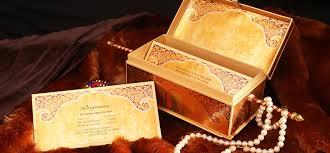 Best Indian Wedding Invitations Wedding Cards Invitation Laser Cutting