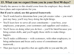 dispatcher resume objective examples writing and editing services sample cover letter for police dispatcher cover letter slideshare police resume sample sample job career builder resume samples resumes for high