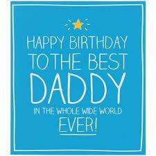 card invitation design ideas happy birthday dad cards printable